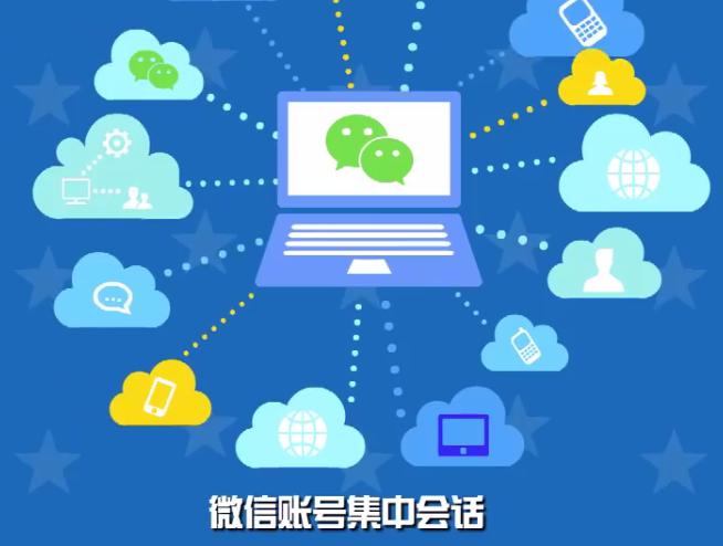 企业微信截图_20190520114302