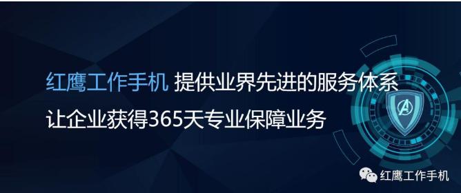 企业微信截图_20190614140857